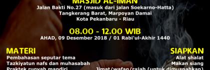 ruqyah desember 2018