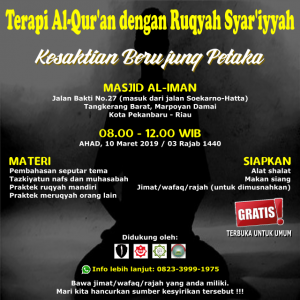 ruqyah pekanbaru maret 2019